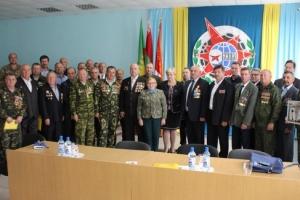 Пленум  Могилёвской областной организации общественного объединения