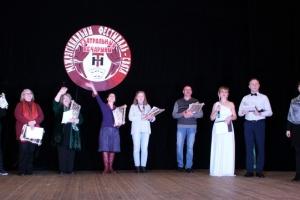 VI Межрегиональный фестиваль любительских театров «Тэатральныя вечарыны»